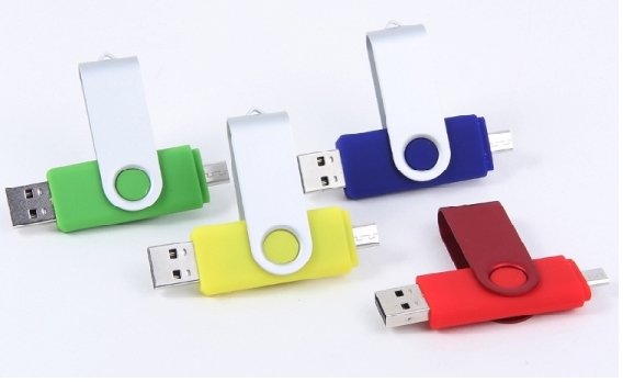 U-Disk Swivel